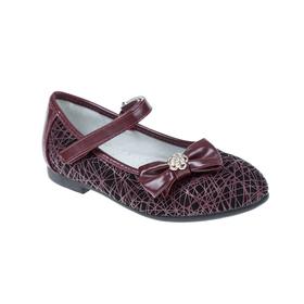 Туфли дошкольные SC-21033 (бордовый) (р. 25) Ош