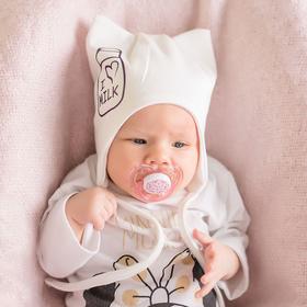 Шапка детская I love Milk, цвет молочный, размер 42-46 см