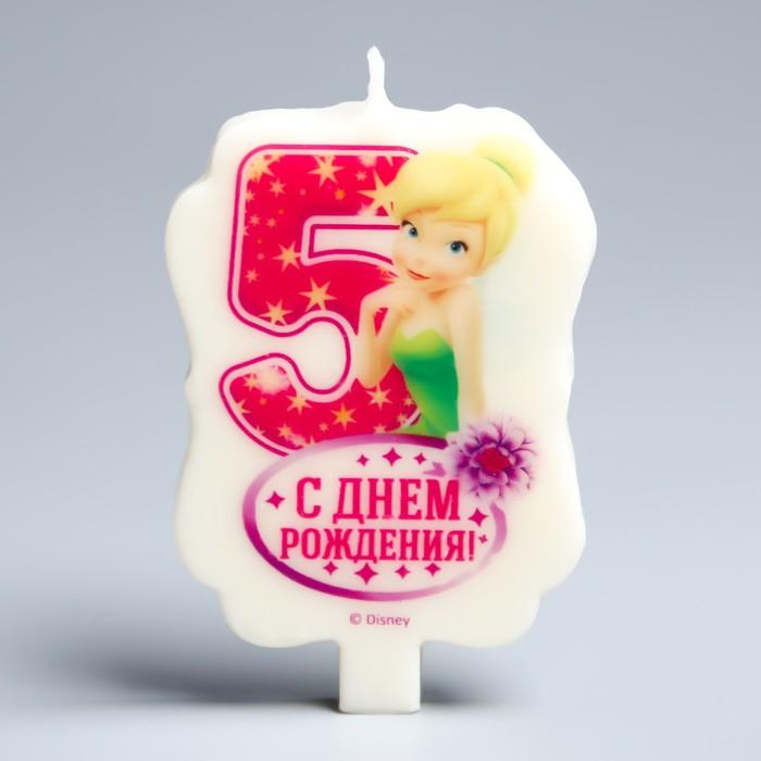 Свеча в торт Дисней 5 С Днем Рождения, Феи  Динь - Динь