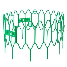 Кустодержатель для клубники, d = 15 см, h = 18 см, пластик, набор 10 шт., зелёный, «Волна» Ош