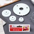 Набор кондитерских выемок для марципана и теста, 3 предмета: печать кондитерская 9×2 см, 2 насадки - Фото 4