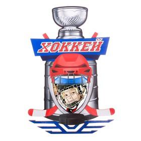 Медальница-фоторамка с ламинацией 'Хоккей' Ош