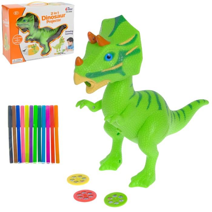"""Проектор """"Динозавр"""" 2 в 1, 3 слайда, альбом, 12 фломастеров"""