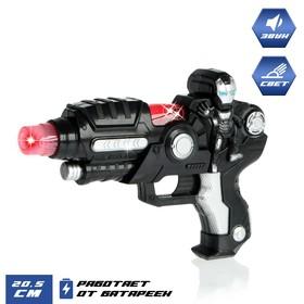 Пистолет «Космический», цвета МИКС Ош