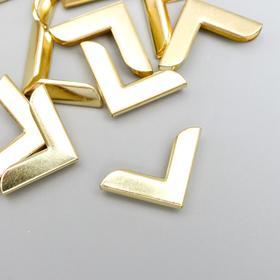 Защитный уголок для альбома металл золото 2,1х2,9х0,8 см