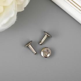 Заклёпка металлическая для крепления альбома серебро 1,2х1х1 см Ош