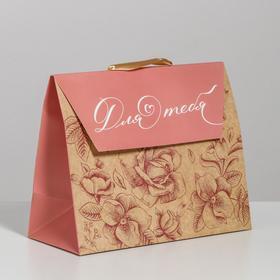 Пакет подарочный «С Уважением!», 23,5 × 19,5 × 11 см Ош