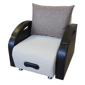 """Кресло-кровать """"Юпитер"""" ратибор светлый"""