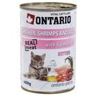 Влажный корм Ontario для котят, курица, креветки и рис, жб, 400 г