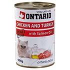 Влажный корм Ontario для кошек, курица и индейка, ж/б, 400г