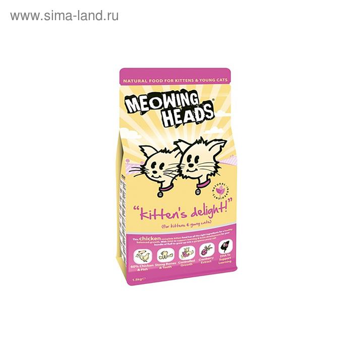 "Сухой корм Barking Heads ""Восторг котенка"" для котят, курица и рис, 1,5 кг"