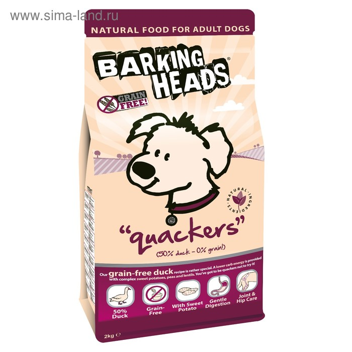 Сухой корм Barking Heads для собак, беззерновой, утка/батат, 2 кг.