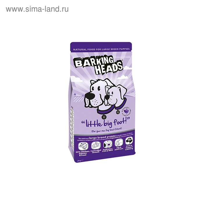 Сухой корм Barking Heads для щенков крупных пород, курица/лосось/рис, 12 кг.