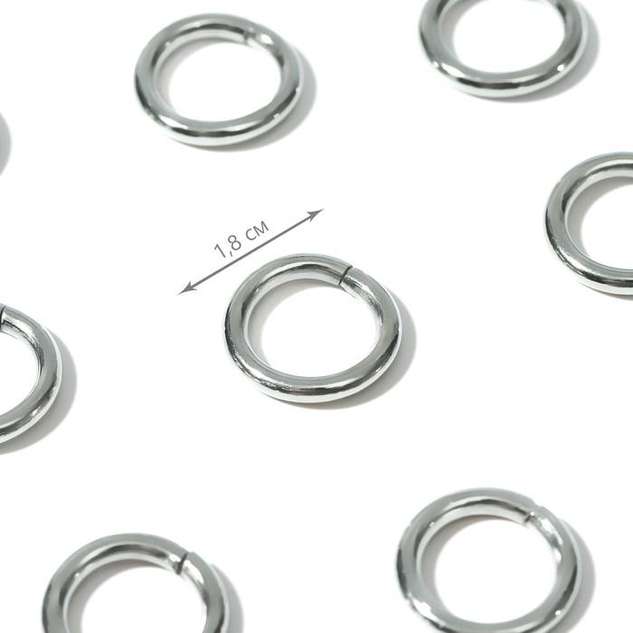 Кольца для сумок, d = 12 мм, толщина - 3 мм, 10 шт, цвет серебряный