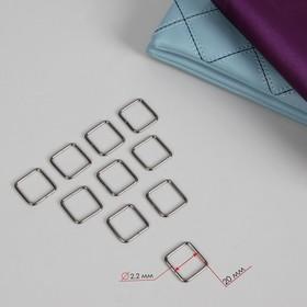Рамки для сумок, 20 мм, толщина - 2,2 мм, 10 шт, цвет чёрный