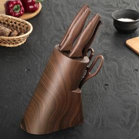 Набор кухонный Infinite beauty, 6 предметов: ножи лезвие 8,5 см,12,5 см, 20 см, 20 см, 20 см, ножницы, на подставке, цвет коричневый