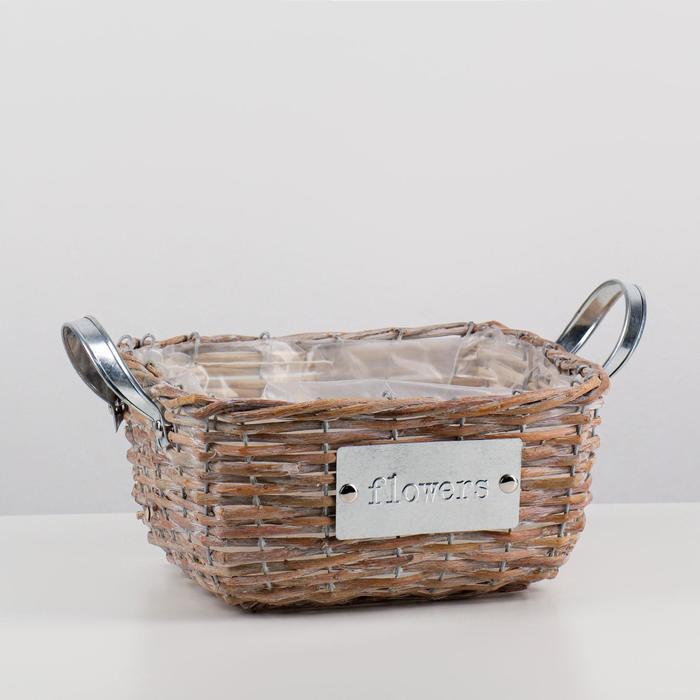 Кашпо «Цветы», с ручками, серебристо-бежевое, 23х23х12/17 см