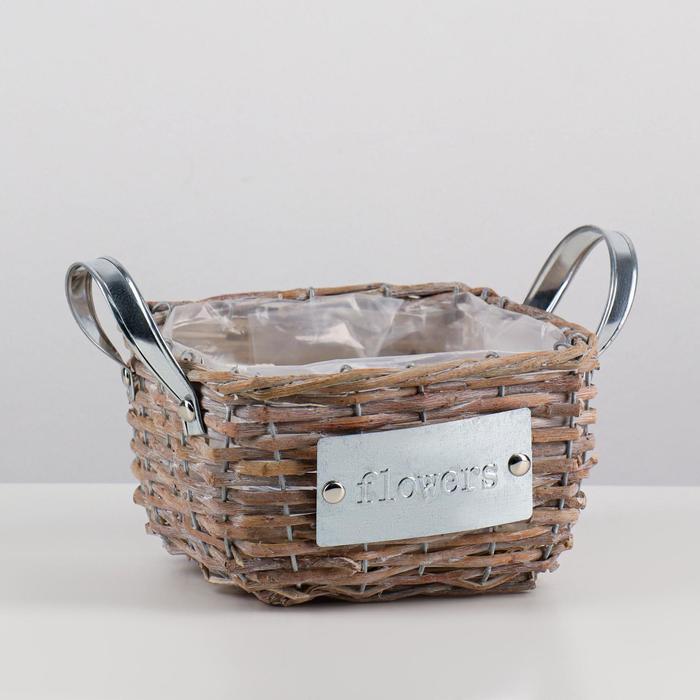 Кашпо «Цветы», с ручками, серебристо-бежевое, 17х17х11/14 см