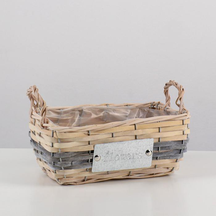 Кашпо «Цветы», линия, прямоугольное с ручками, серебристо-бежевое, 24×11/14 см