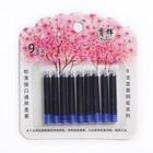 Набор картириджей для перьевой ручки, 9 шт., синие, на блистере