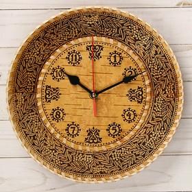 Часы «Рябина», D=25 см, береста Ош