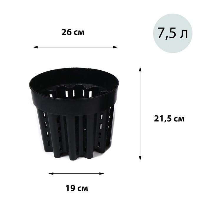 Горшок для рассады, 7,5 л, d = 26 см, h = 21,5 см, чёрный, AirPot