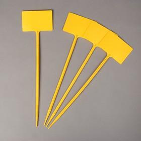 Ярлыки садовые для маркировки, 34 см, набор 10 шт., пластик, цвет МИКС Ош