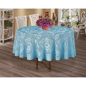 Скатерть круглая, диаметр 160 см, цвет голубой, жаккард