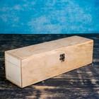 Ящик под вино без покраски, 10х35х10см