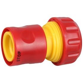 """Коннектор с аквастопом, 3/4"""" (19 мм), ударопрочный пластик, GRINDA"""
