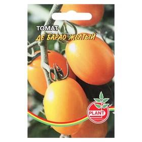 "Семена Томат ""Де Барао жёлтый"", среднеспелый, 25 шт"
