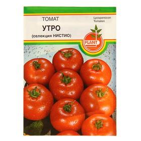 "Семена Томат ""Утро"", раннеспелый, 25 шт"