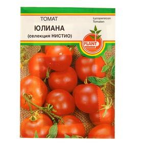 """Семена Томат """"Юлиана"""", раннеспелый, 25 шт"""
