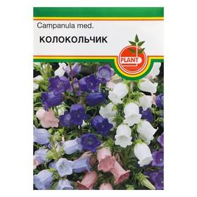 Семена цветов Колокольчик 0,03г. Ош