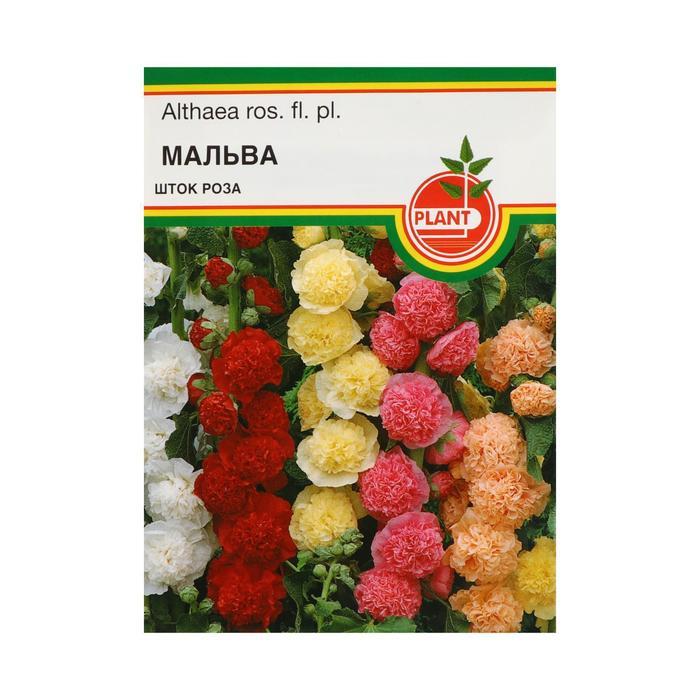 Семена цветов Мальва 0,1г.