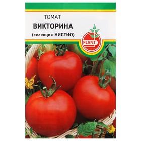 """Семена Томат """"Викторина"""", среднеспелый, 30 шт"""