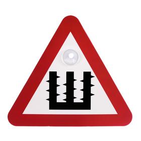 Знак на авто «Ш» Ош