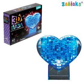 Пазл 3D кристаллический «Сердце на подставке», 40 деталей, цвета МИКС