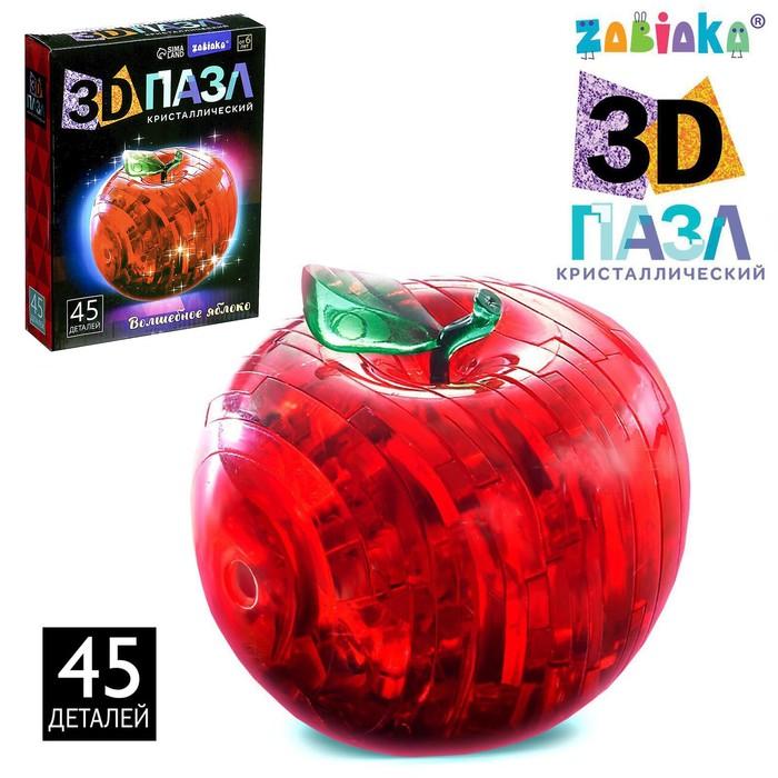 Пазл 3D кристаллический «Яблоко», 45 деталей, цвета МИКС