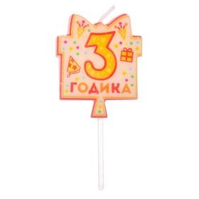 Свеча в торт мини '3 годика' Ош