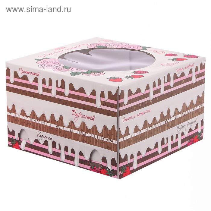 Коробка для торта «Сказочных сюрпризов», 25 × 25 × 16 см