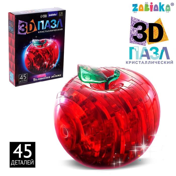 Пазл 3D кристаллический «Яблоко», 45 деталей, световой эффект, цвета МИКС, работает от батареек