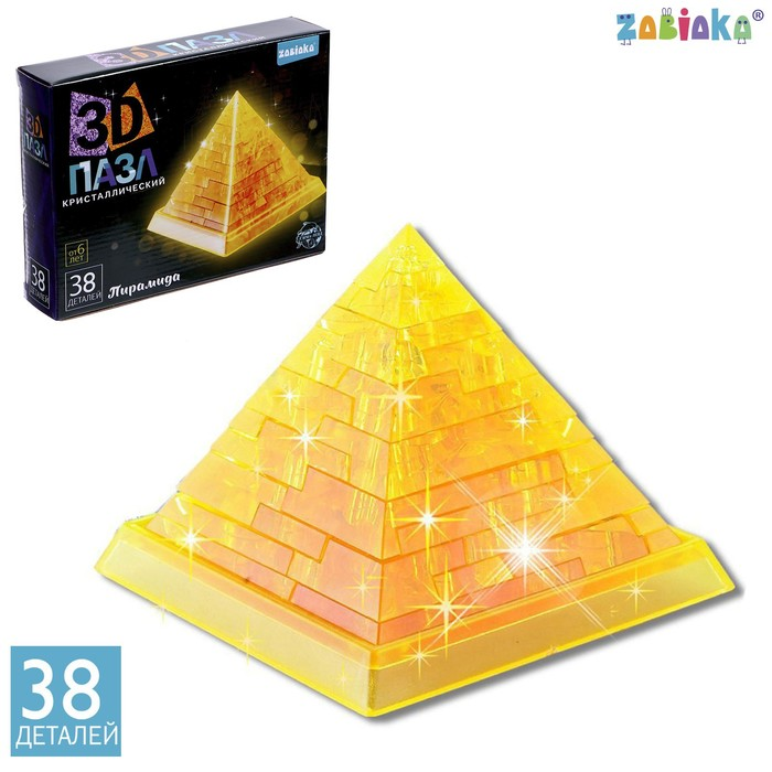 Пазл 3D кристаллический «Пирамида», 38 деталей, световой эффект, МИКС