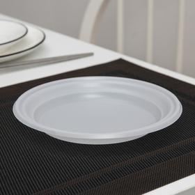 Набор одноразовых тарелок «Все на пикник», d=17 см, 6 шт, цвет белый
