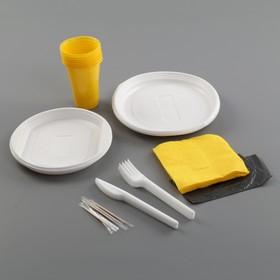 Набор для пикника «Шашлычный №3», 6 персон, цвет жёлтый/белый Ош