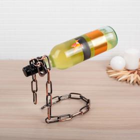 Подставка для бутылки «Цепь», 8,5×13×19 см, цвет коричневый Ош