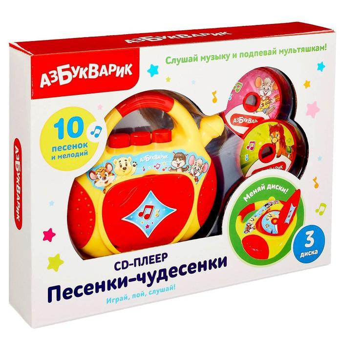 CD-плеер «Песенки-чудесенки»