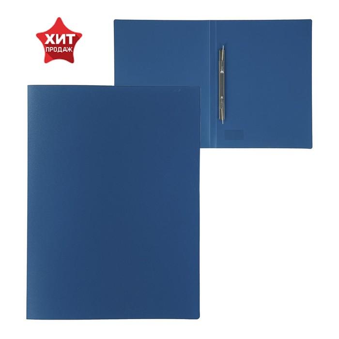 Папка с боковым пружинным скорошивателем А4, 500 мкм, Calligrata, песок, синяя