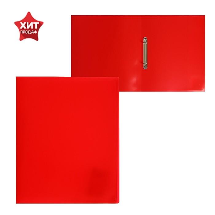 Папка на 2 кольцах А4 пластиковая, 18 мм, 500 мкм, Calligrata, песок, красная