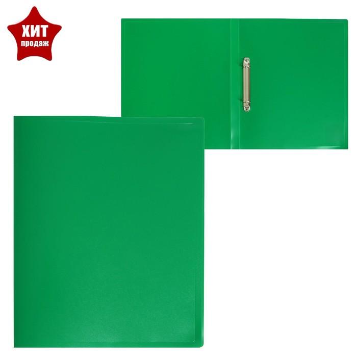Папка на 2 кольцах А4 пластиковая, 18 мм, 500 мкм, Calligrata, зеленый песок